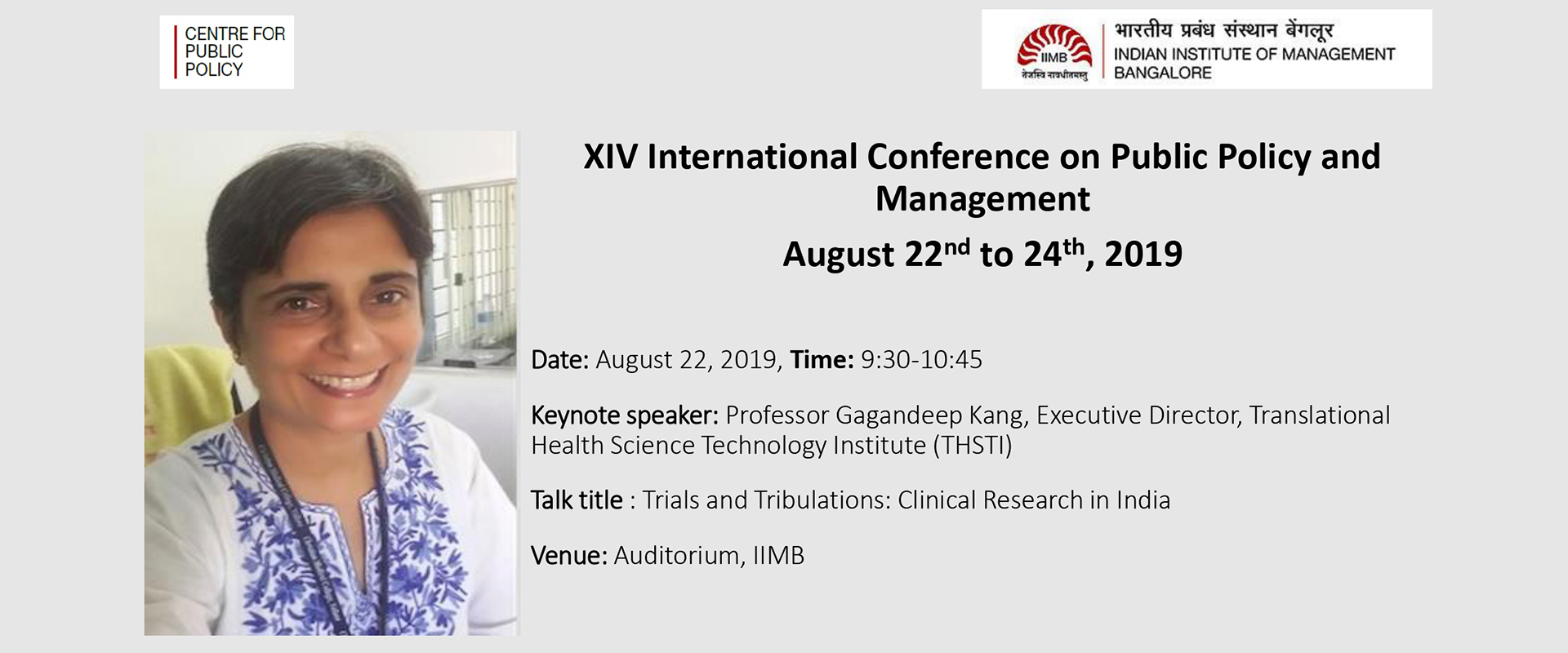 XIV International Conference on Public Policy and Management | IIM